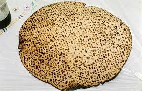 לפסח - לחם עוני